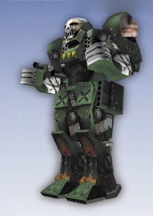 File:MW4-M Atlas.png