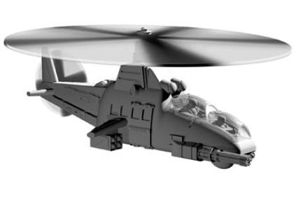 водородное топливо вертолёт проект минога 450 акционером АФК Системы