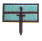 File:FS3025-corporal.png
