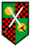 Logo of the NAIS College of Military Sciences